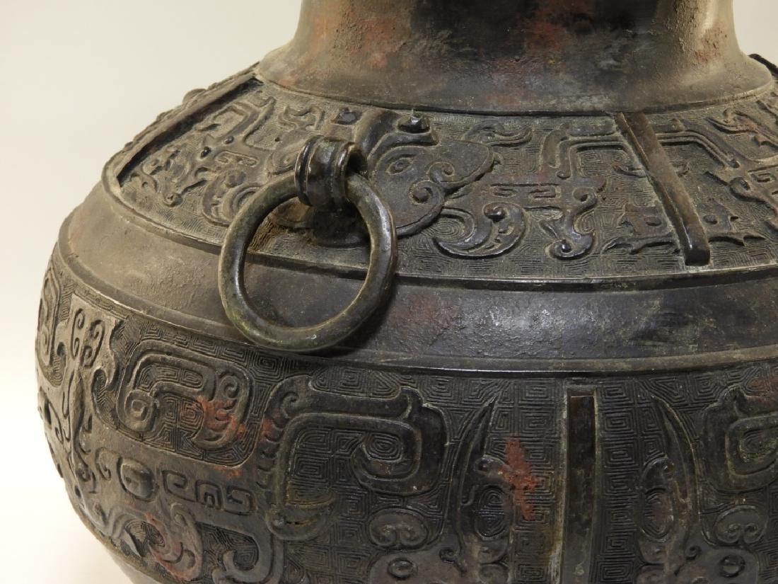 Chinese Japanese Asian Archaic Style Bronze Vase - 4