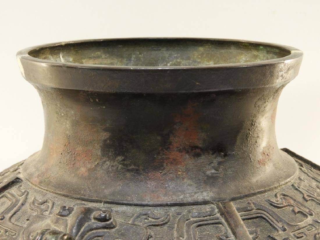 Chinese Japanese Asian Archaic Style Bronze Vase - 5