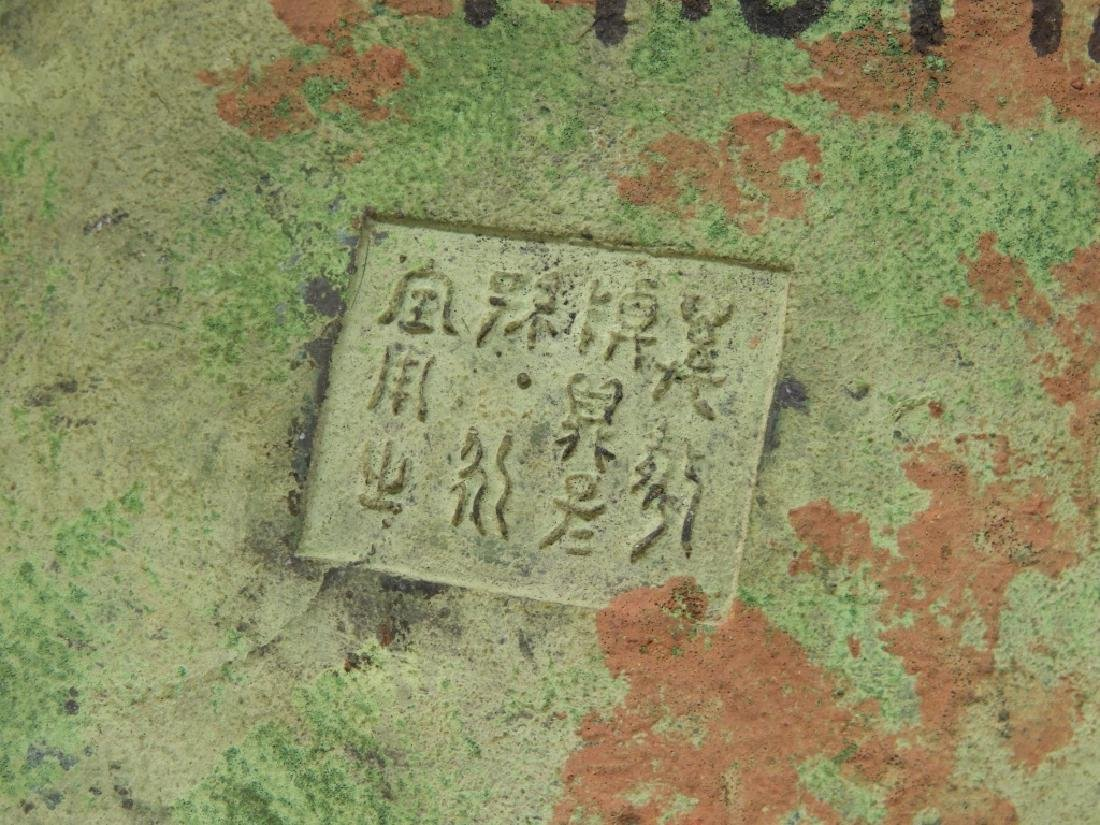 Chinese Japanese Asian Archaic Style Bronze Vase - 8