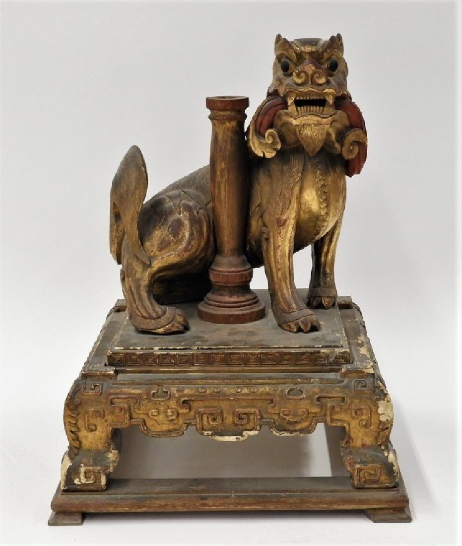 Chinese Gilt Carved Wood Foo Dog Lamp Cage Base