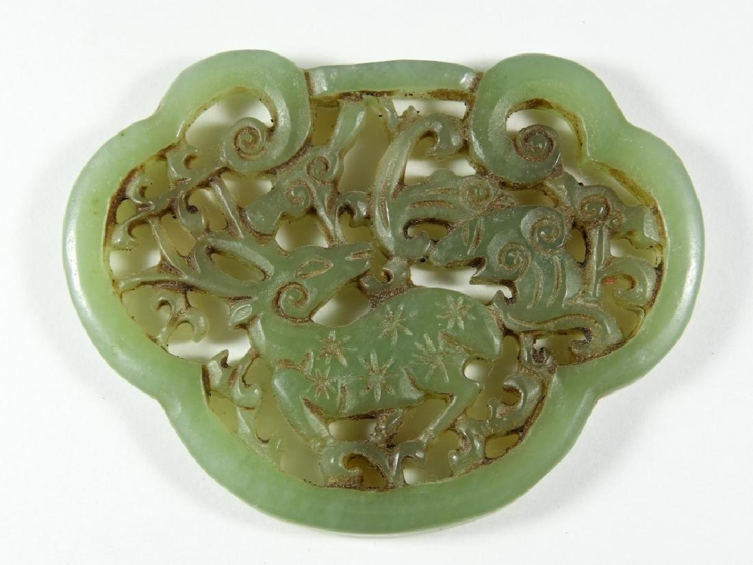 Chinese Carved Celadon Jade Openwork Deer Plaque