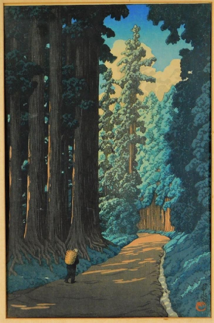 Hasui Kawase Forest Landscape Woodblock Print