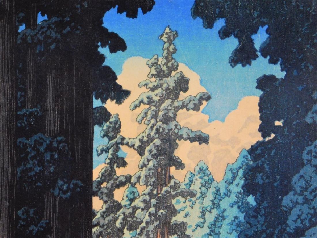 Hasui Kawase Forest Landscape Woodblock Print - 3