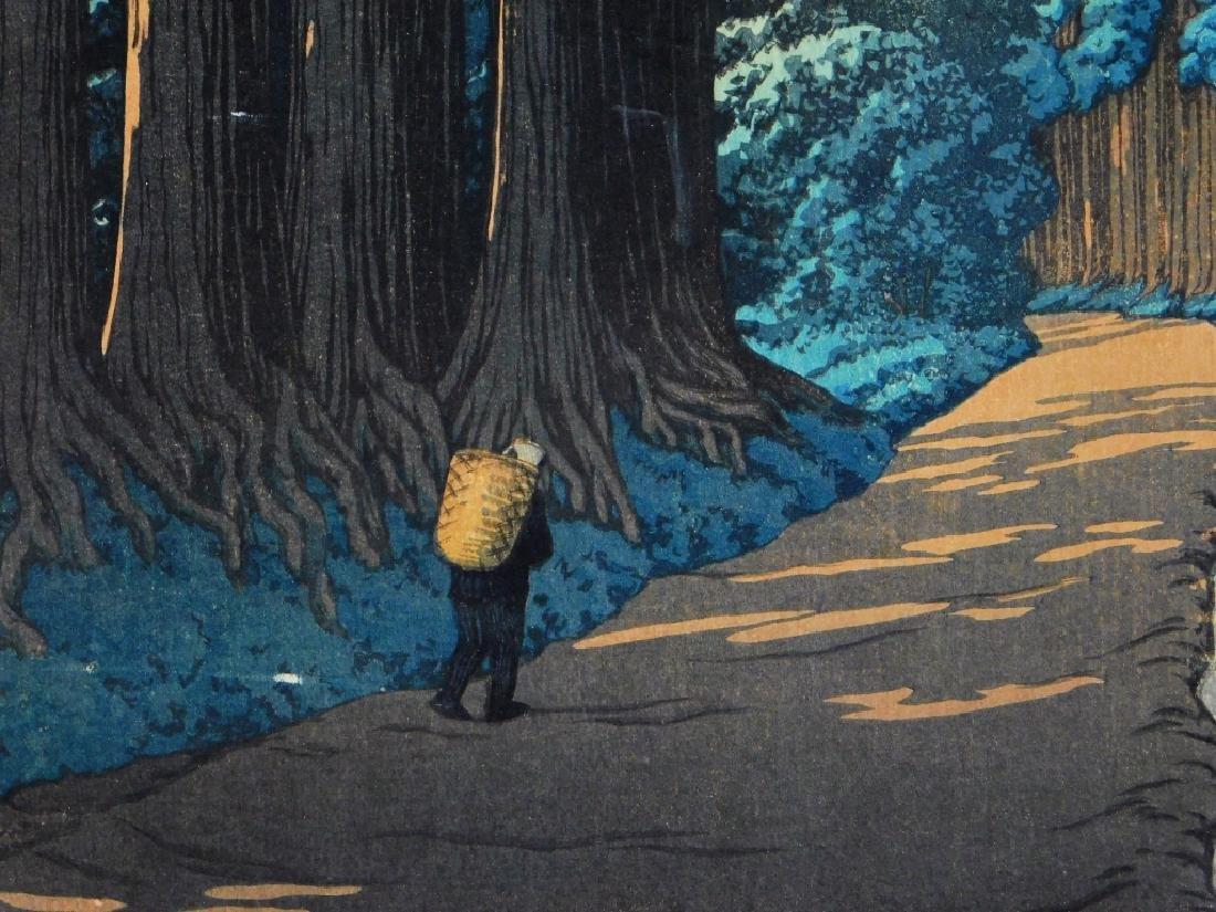 Hasui Kawase Forest Landscape Woodblock Print - 4