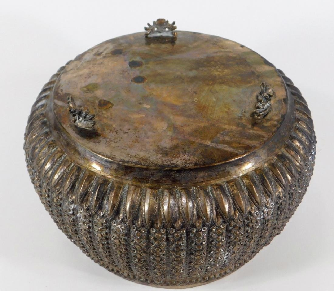 Middle Eastern Persian Silver Alloy Repousse Bowl - 4