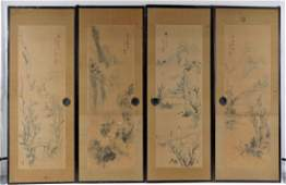 4PC Chinese Landscape Seasons WC Panel Paintings