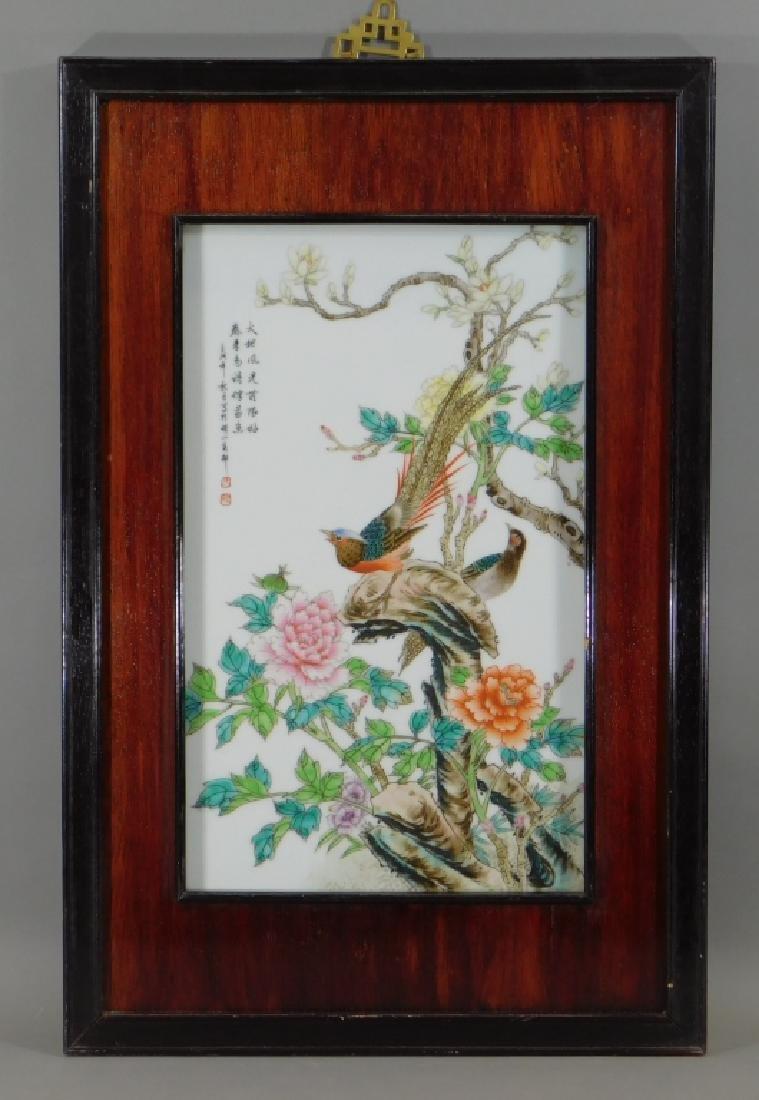 20C. Chinese Enameled Porcelain Avian Bird Plaque