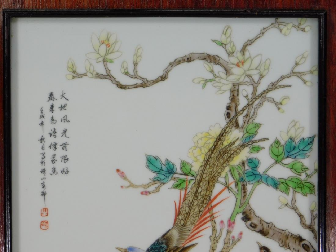 20C. Chinese Enameled Porcelain Avian Bird Plaque - 2