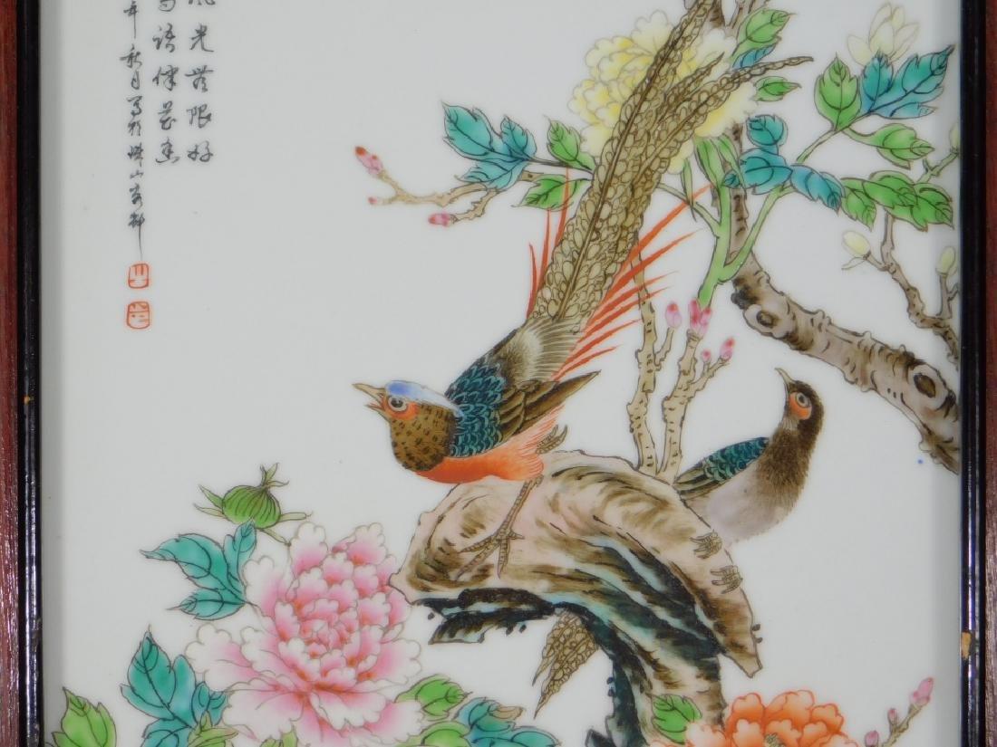20C. Chinese Enameled Porcelain Avian Bird Plaque - 3