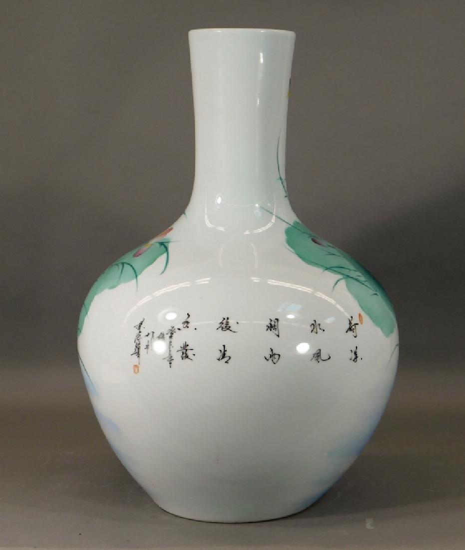 Chinese Globular Famille Rose Lotus Porcelain Vase - 2