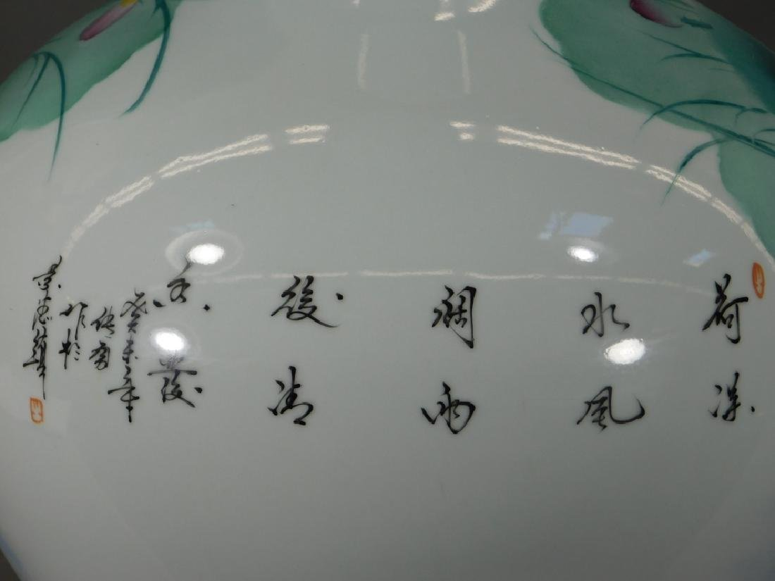 Chinese Globular Famille Rose Lotus Porcelain Vase - 4