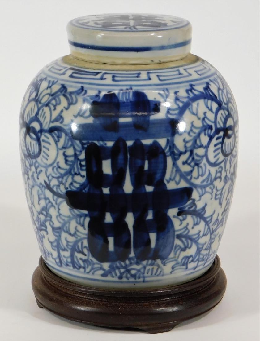 Chinese Kangxi Blue & White Porcelain Ginger Jar