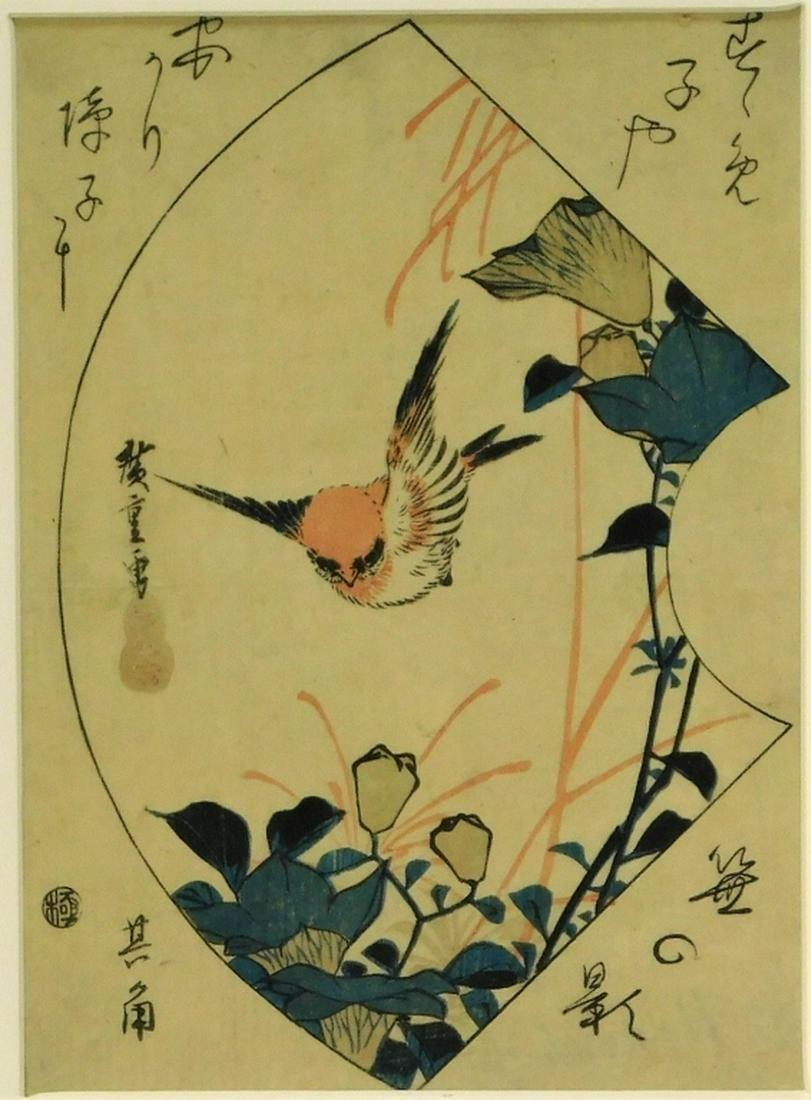 Utagawa Hiroshige Fan Form Woodblock of a Bird