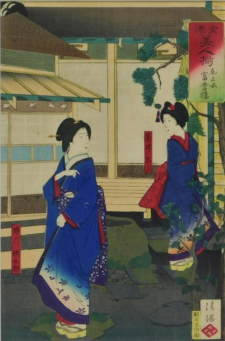 19C Japanese Woodblock Print of Geisha in a Garden