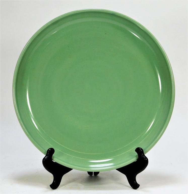 Chinese Qing Dynasty Celadon Porcelain Low Bowl