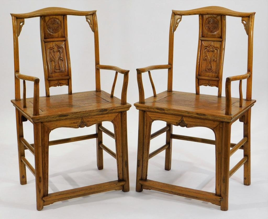 PR Antique Chinese Carved Wood Scholars Chairs