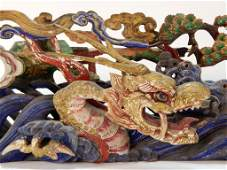 Antique Japanese Carved Wood Architectural Panel