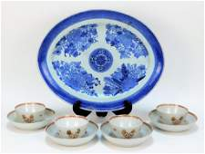 9PC Chinese Export Porcelain Teacup  Plate Group