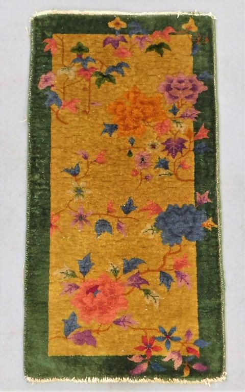 Chinese Art Deco Floral Silk Rug