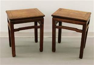 PR Chinese Carved Wood Side Tables