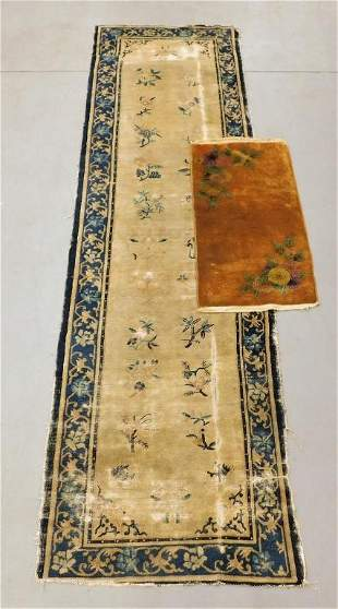 2PC Chinese Runner & Scatter Rug Group