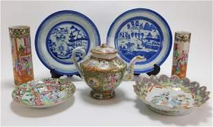 7PC Chinese Rose Medallion & Canton Porcelain