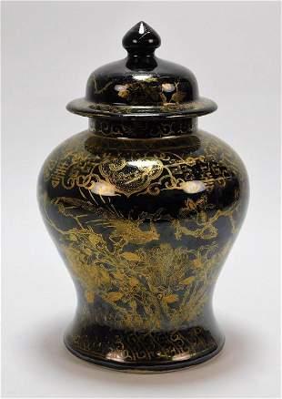 Chinese Mirrored Black Gilt Porcelain Ginger Jar