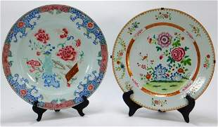 2PC Chinese Porcelain Chargers