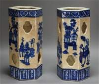 Pair Chinese Blue & White Porcelain Hat Stand Vase