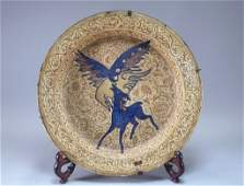 Spanish Hispano Moresque Faience Luster Charger