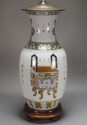 Chinese Famille Rose Porcelain Vase Lamp