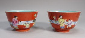 Pr Chinese Qing Dynasty Famille Rose Bowls