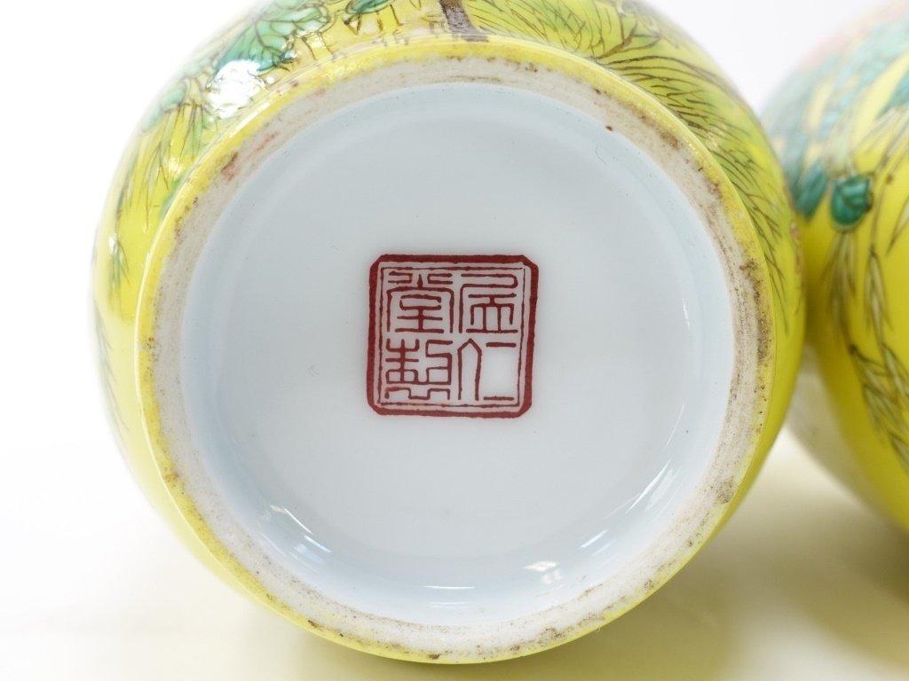 PR Chinese Yellow Famille Rose Porcelain Vases - 10