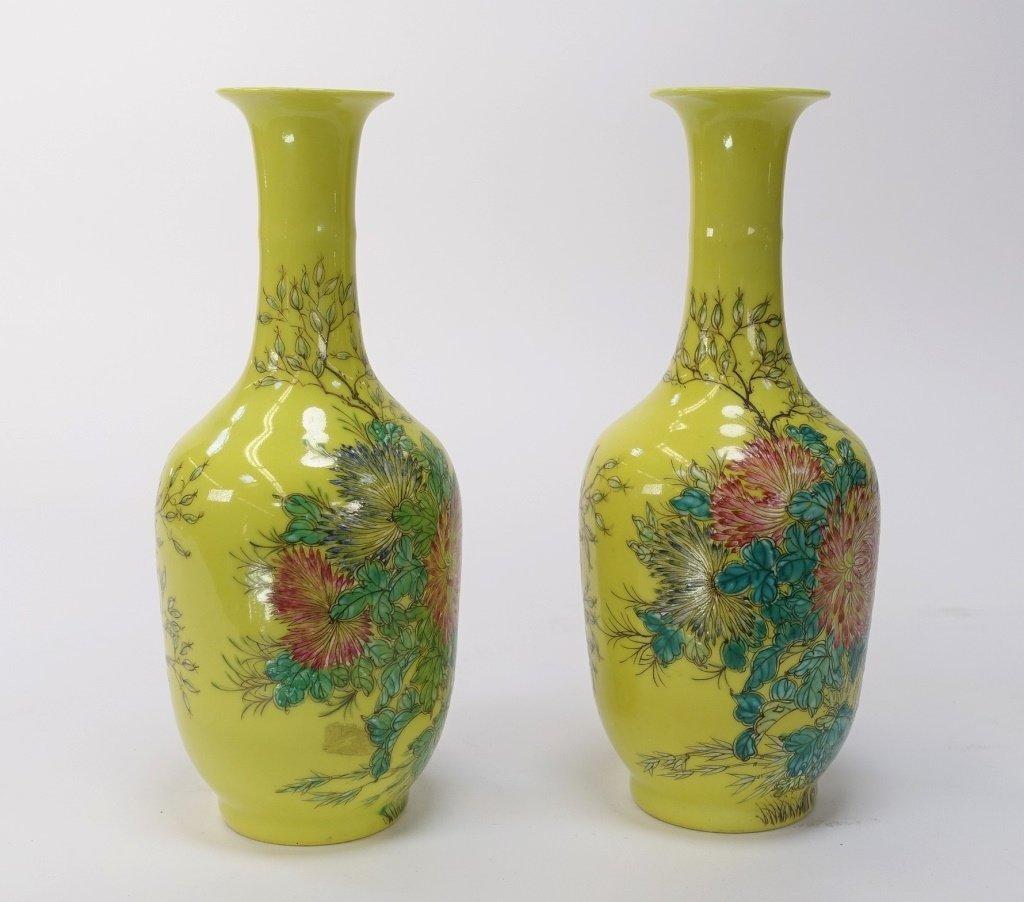 PR Chinese Yellow Famille Rose Porcelain Vases - 2
