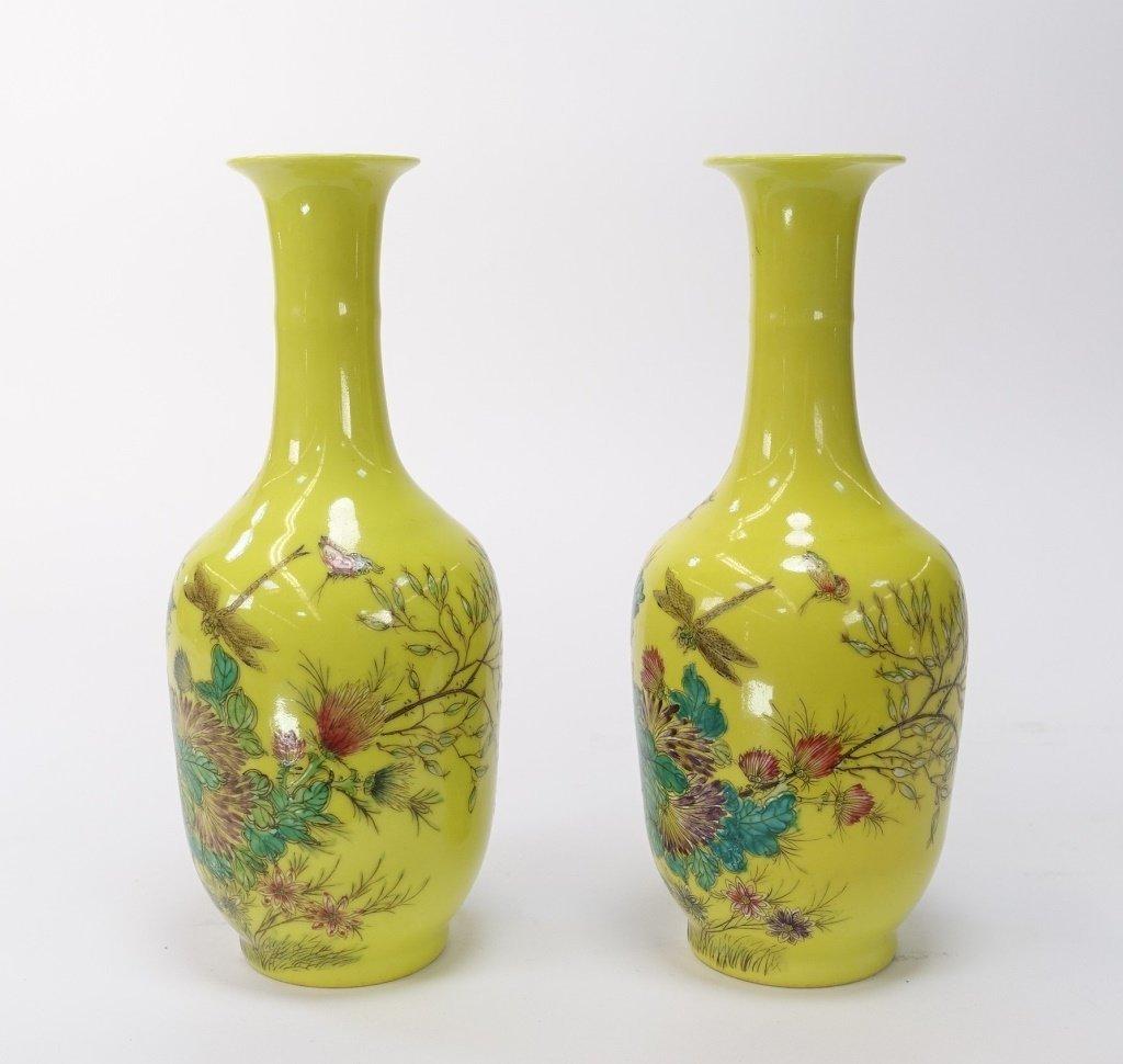 PR Chinese Yellow Famille Rose Porcelain Vases - 4