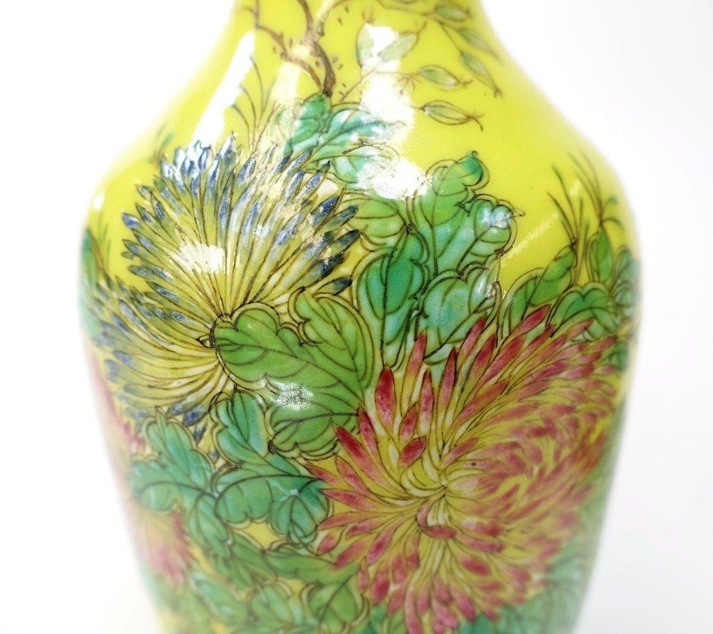 PR Chinese Yellow Famille Rose Porcelain Vases - 6