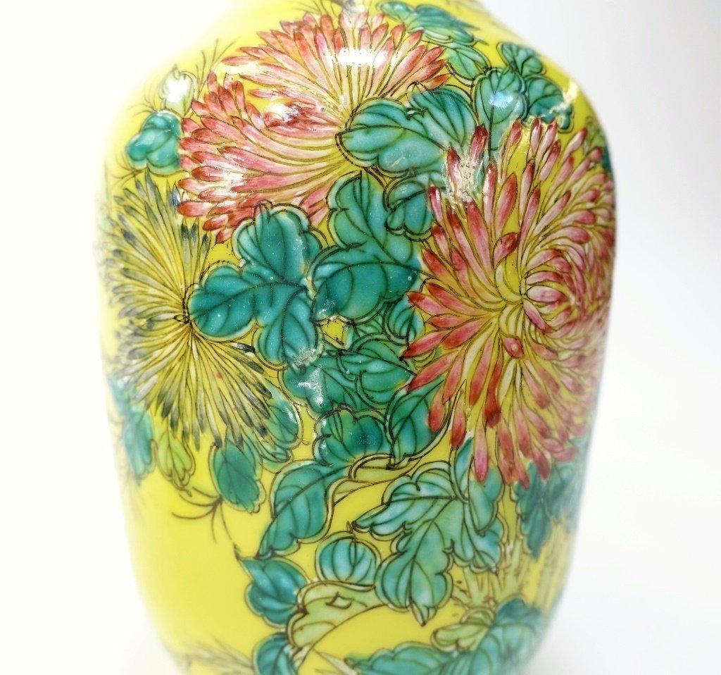 PR Chinese Yellow Famille Rose Porcelain Vases - 8