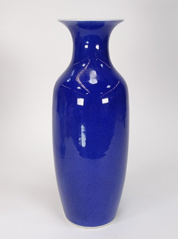 Chinese Powder Blue Monochrome Porcelain Vase