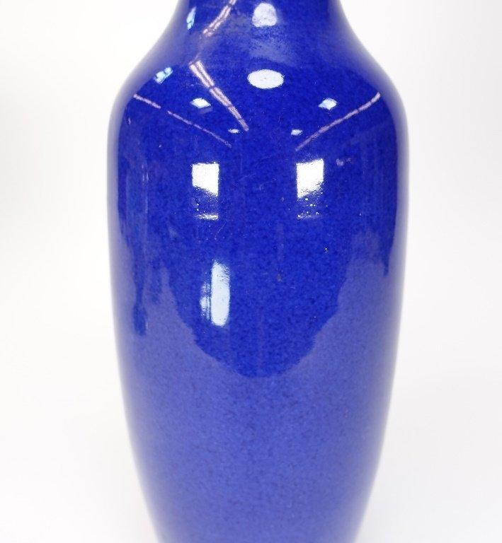 Chinese Powder Blue Monochrome Porcelain Vase - 3