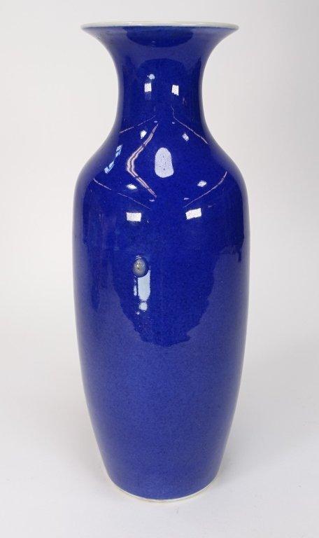 Chinese Powder Blue Monochrome Porcelain Vase - 5