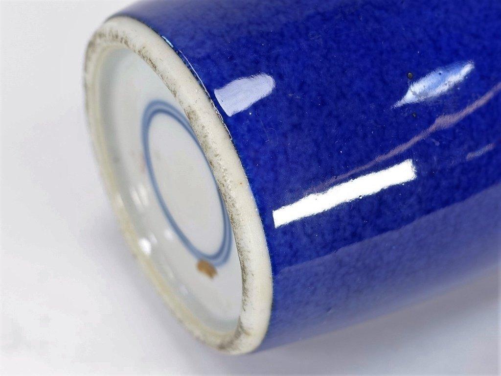 Chinese Powder Blue Monochrome Porcelain Vase - 8