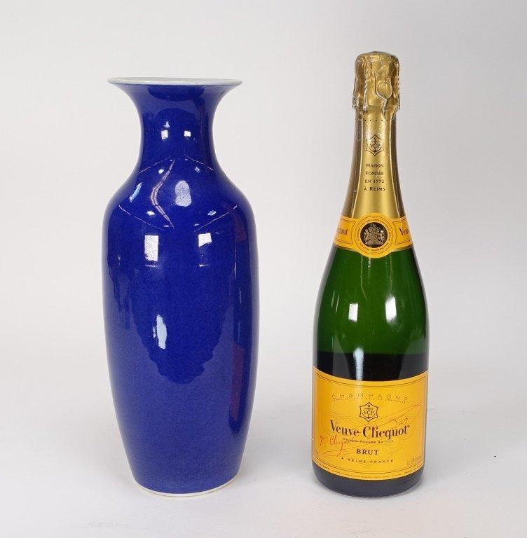 Chinese Powder Blue Monochrome Porcelain Vase - 9