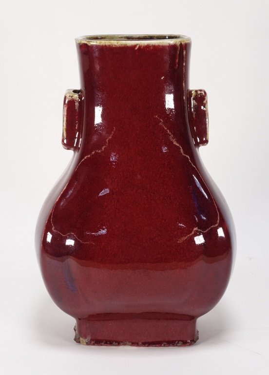 Chinese Qinglong Ox Blood Flambe Hu Porcelain Vase