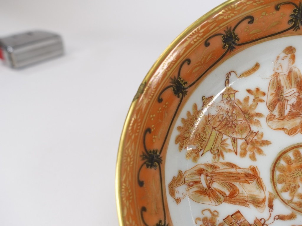 Chinese Export Porcelain Estate Grouping - 5