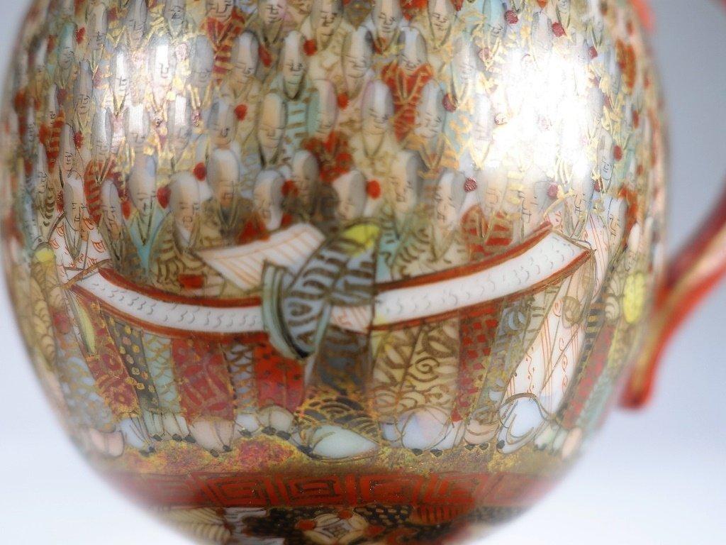 Japanese 1000 People Porcelain Satsuma Creamer - 5