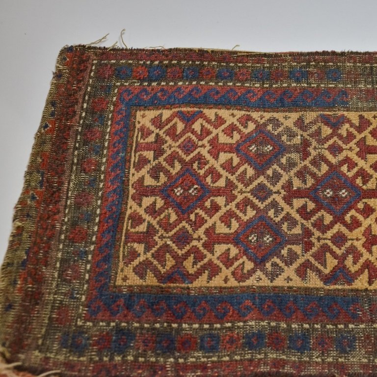 S.E. Persian Belouch Small Woven Bag Face Rug - 2