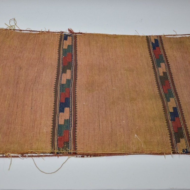 S.E. Persian Belouch Small Woven Bag Face Rug - 8
