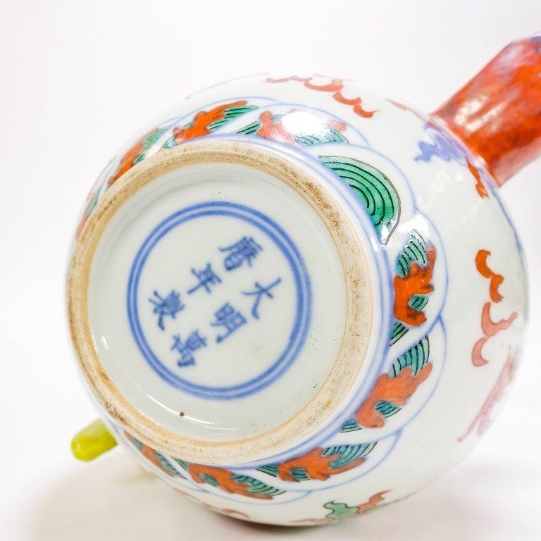 Chinese Ming Dynasty Style Wucai Dragon Teapot - 8