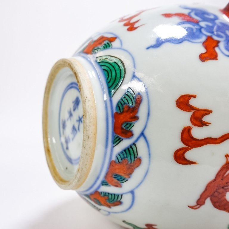 Chinese Ming Dynasty Style Wucai Dragon Teapot - 9