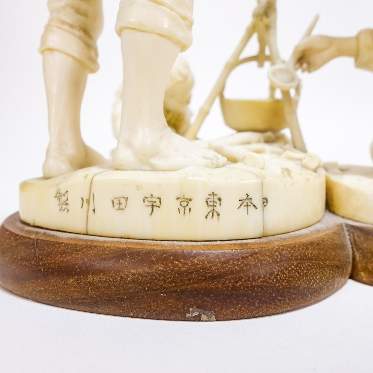 Japanese Signed Carved Ivory Figural Sculpture - 6